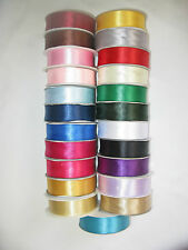 Full 50m Reels Satin Ribbon Lots of Colours Widths Sewing Crafts Wedding Favours Baby Blue 16mm X 25m
