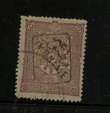 Turkey   P29   used  catalog $1,250.00  RL1116