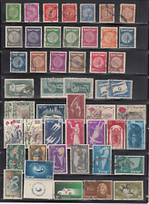 Israel Selection of Stamps 1