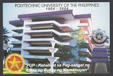 (RP04B) PHILIPPINES - 2004 POLYTECHNIC UNIVERSITY PREPAID POSTAL CARD. UNUSED