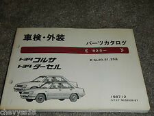 1982-1987 AL20 21 25 TOYOTA CORSA JDM PARTS BOOK CATALOG DIAGRAM