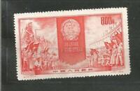 China / Asien Old Stamps Briefmarken Sellos