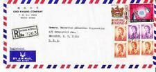 Hong Kong CHINA SG#254,#260,#196(x4)#197(x2)-11/AU/70-Registered(label)