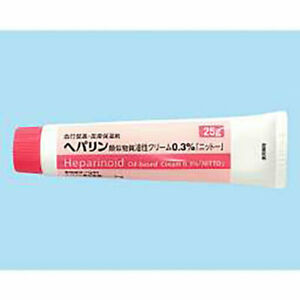 HEPARINOID Oil-based Cream 0.3% 25g To Blood circulation promotion, moisturizing