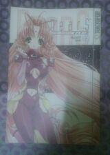 DearS Manga Volume 2