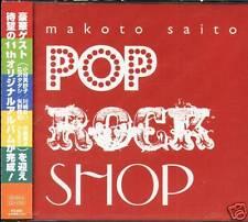 Makoto Saito - Pop Rock Shop - Japan CD+DVD - NEW J-POP