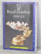ROYAL DOULTON Art Photo Book Pictorial 1997 Japan Book 51*