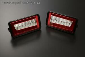 REIZ Meteor Version LED Tail Lights Ver.2 for the Suzuki Carry DA16T