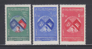 Cambodia 1957 Admission to UN Sc 59-61   Mint Lightly Hinged