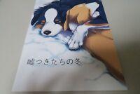 Doujinshi DOG furry (B5 40pages) D-Point! Kaiten ParaDOGs Usotsuki Fuyu kemono