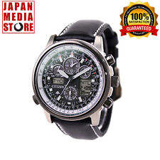 Citizen Promaster Sky PMV65-2272 Eco-Drive Solar Atomic 100% Genuine from JAPAN