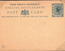Malaya Straits Settl. Unused QV Stationery Card *B* Overprint BANGKOK 1955 SC13