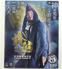 The Mad Monk (1993) Region Free Blu-ray English Subtitled Stephen Chow Movie 濟公