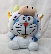 "Doraemon Plush Cow Costume Hood Bell 7"" Toy Suction Cup Attach Hang FuNko Pro"