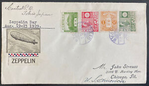 1929 Tokyo Japan Graf Zeppelin Airship First Day Cover To Chicago IL USA LZ 127