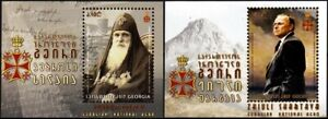 GEORGIA 2020-01 Famous People: National Heroes. Religion History Order, MNH