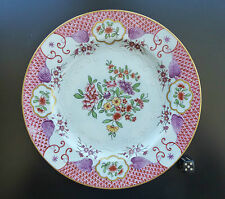 China Porzellan Teller famille rose chinese porcelain plate chinois 19th