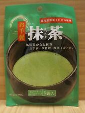 Matcha, Powdered Green Tea, Dissolve in Water, 1g x 5, Japanese Powder Green Tea