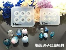 2pcs 12&16mm Oval Silicon Mold Mould With Hole For Epoxy Resin Jewelry Beads DIY
