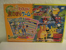 Rare Japanese Pokemon Pocket Monsters Game by Tomy