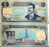 IRAK billet neuf 100 DINARS Pick84 SADDAM HUSSEIN HORLOGE TOUR CHATEAU 1994