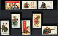 "PR CHINA- 1965 - "" People's Army""  MNH"