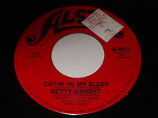 Betty Wright: Cryin' In My Sleep / Is It Your Girl 45 - Soul