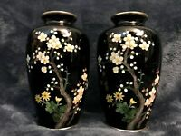 Retro Rare Pair Japanese Wireless Cloisonne Vase