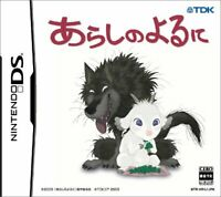 USED Nintendo DS Stormy Night Game Soft 16910 JAPAN IMPORT