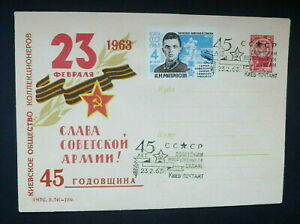 RUSSIA/USSR 1963 Cover 45th Anniversary of Soviet Army, Stamps Mi#2726