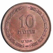 1949 Israel 10 Pruta BU