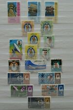 Qatar Stamps - Small Collection - E1