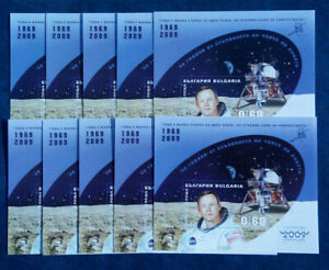 BULGARIA 2009, SPACE, MOON, ARMSTRONG, 10 LIMITED EDITION SOUVENIR SHEETS, MNH