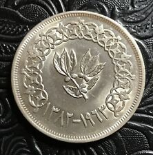 YEMEN 1963 SILVER 1 RIAL. UNC. RARE. LOW PRICE.