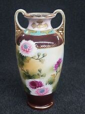 Antique Nippon Double Handled Vase - Urn - Hand Painted - Signed on Bottom