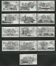 CHINA 2015-20   VICTORY OVER JAPAN stamp set of 13  (U.S. #4303-15)