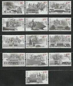 CHINA 2015-20   VICTORY OVER JAPAN stamp set of 13  (U.S. #4303-15)