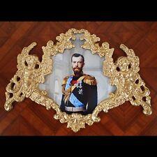 The last Russian tsar Nickolas II. Faux Ormolu.Furniture mounts/decor.