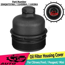 OIL FILTER HOUSING COVER CAP FOR FORD C-MAX FOCUS FUSION FIESTA PEUGEOT CITROEN