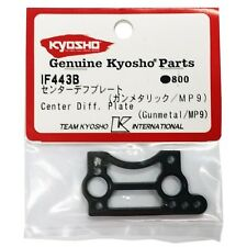 KYOSHO MP9 IF443B CENTER DIFF. PLATE (BLACK/MP9)