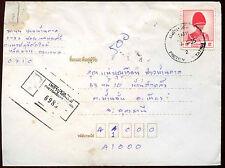 Thailand Registered Cover #C15339