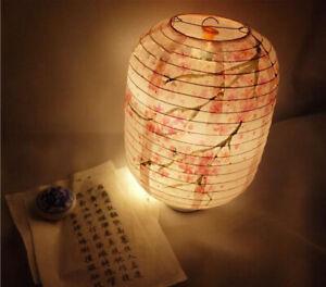 1x Chinese/Japanese Sakura Paper Lantern Hand Made For Decoration
