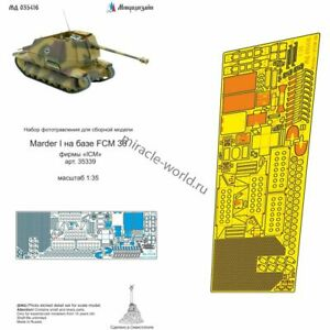 """Microdesign 035416 Photoetched for """"Marder I"""" on base FCM 36 (ICM 35339) 1/35"""