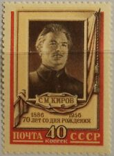 RUSSIA SOWJETUNION 1956 1841 A 1832 S M Kirov Revolutionary Politiker MNH