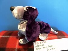 Applause Deep Purple Hush Puppy Basset Hound bean plush (310-3255)