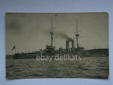 Nave giapponese Japan ship old postcard