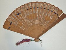 Beautiful Victorian Chinese Elaborate Hand Carved Wood Brise Fan