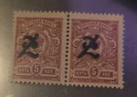 1919, Armenia, 94, MNH, horizontal pair