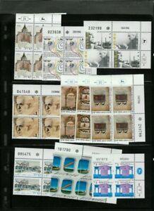 Israel 1986 Plate Block Complete Year Set