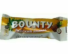 RARE! Bounty Pineapple Bars Chocolate Ananas New Russian 15 pieces 390g LIMITED!